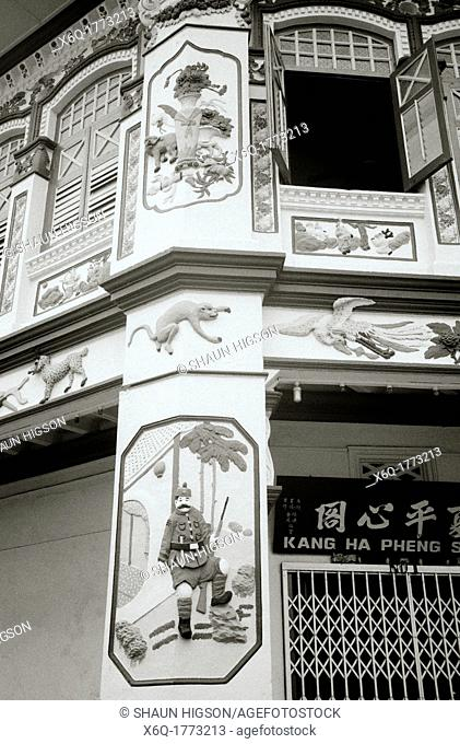 Traditional Peranakan, or Baba-Nonya, style shophouses in Singapore in Southeast Asia Far East. Peranakan is a Malay word that refers to the descendants of the...