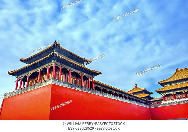 Meridian Side Gate Gugong Forbidden City Palace Wall Beijing China. Emperor's Palace Built in the 1600s in the Ming Dynasty.