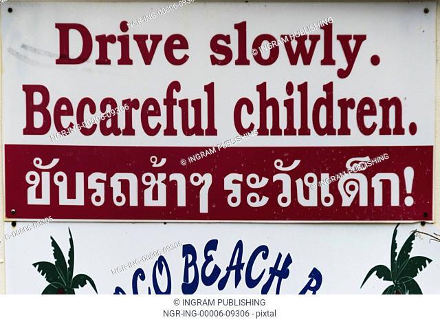 Close-up of warning sign, Koh Samui, Surat Thani Province, Thailand