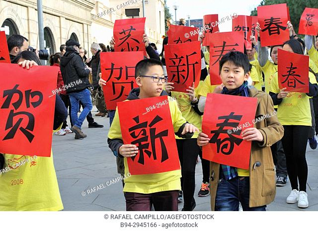 Chinese New Year celebrations by Chinese community in Barcelona, Catalonia, Spain