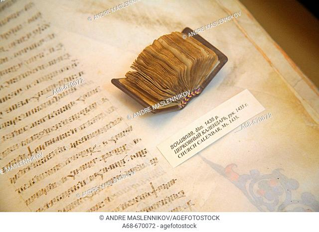 Miniature of a church calendar from 1435 in the Matenadaran library museum of ancient and rare books and manuscripts, Yerevan, Armenia