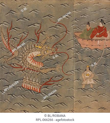 A dragon and woman diver, A Japanese emakimono picture scroll, relating an episode in the life of the 7th century statesman Fujiwara no Kamatari