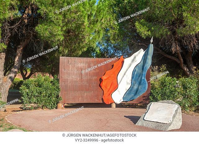 Memorial, The Flame of the Resistance, Frejus, Var, Provence-Alpes-Cote d`Azur, France, Europe