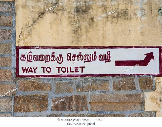 Way to toilet, Indic scripts, Tamil Nadu, India