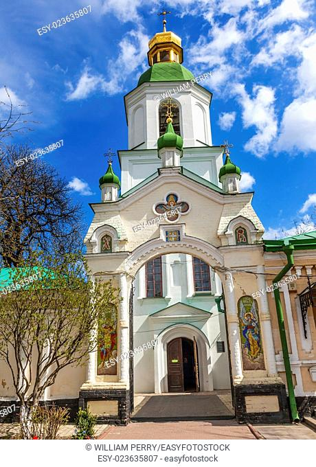 Entrance Church Mosaics Blessed Virgin Holy Assumption Pechrsk Lavra Cathedra Kiev Ukraine. Oldest Ortordox Monastery In Ukraine and Russia, dating from 1051