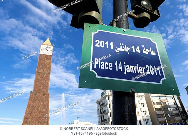 North Africa, Tunisia, Tunis. Place of the revolution of January 14, 2011