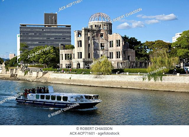 Located in Hiroshima's Peace Memorial Park, the Hiroshima Prefectural Commerchial Exhibition Hall, Japan
