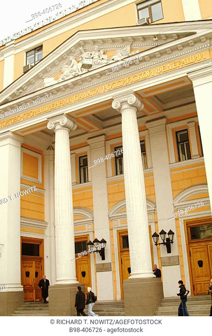 Moscow, Russia, Ulista Ilinka (street), prerevoltutionary architecture, classical Russian Rivival building facades, old Stock Exchange