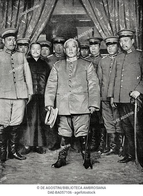 Yuan Shikai (1859-1916), President of the Republic of China and Emperor of China, with his staff, February 25, 1912, Beijing, China
