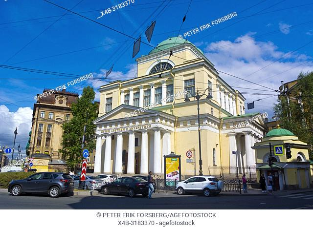 Arctic and Antarctic Museum, in a former neoclassical style church, Vladimirskaya square, Saint Petersburg, Russia