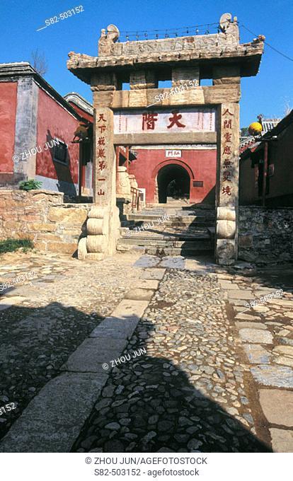 Torii in Mount Tai, Shandong, China