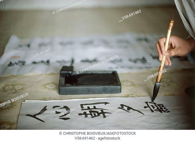 Calligraphy lesson at Cheonghak-dong (Azure Crane Village), Jirisan mountain. Gurye County, South Korea