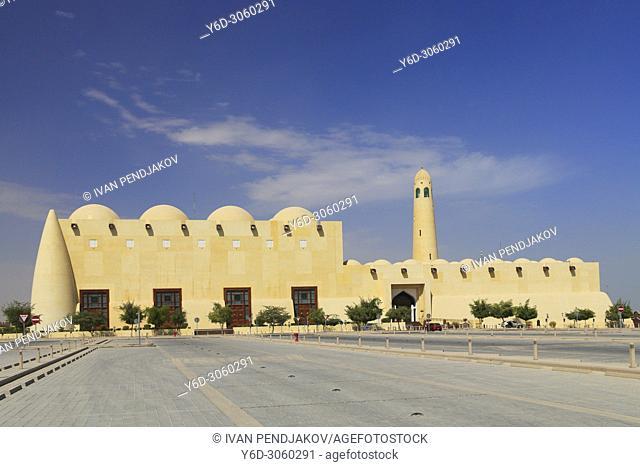 State Grand Mosque, Doha, Qatar