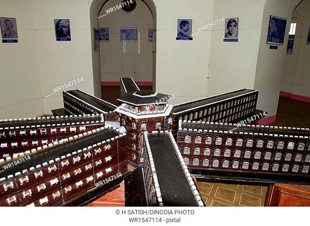 Cellular Jail Museum in Port blair at Andaman islands India Asia