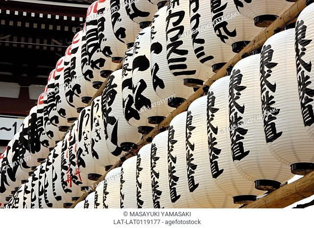 Hanging lanterns are used in Japanese temples and shrines often for ornamental rather than functional purposes. They often have characters painted on them