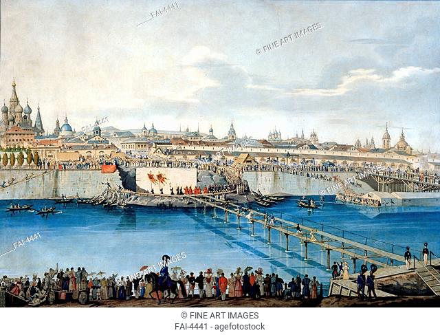 Cornerstone Laying Ceremony for the Moskvoretsky Bridge in Moscow. Hampeln, Carl, von (1794-after 1880). Watercolour on paper. Romanticism. 1830