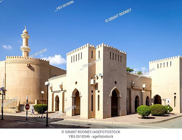 The Exterior Of The Nizwa Souk, Nizwa, Ad Dakhiliyah Region, Oman