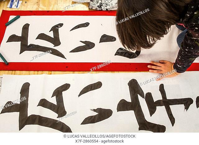 Kakizome, calligraphers meeting, the first calligraphy of the year, Nippon Budokan stadium. Tokyo. Japan