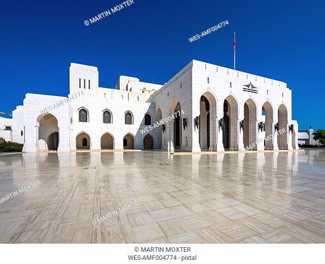Oman, Muscat, Royal Opera House Muscat