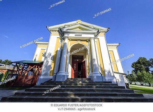 Cathedral of Beheading of Ioanna Predtechi, Zaraysk kremlin, Moscow Region (Russia)