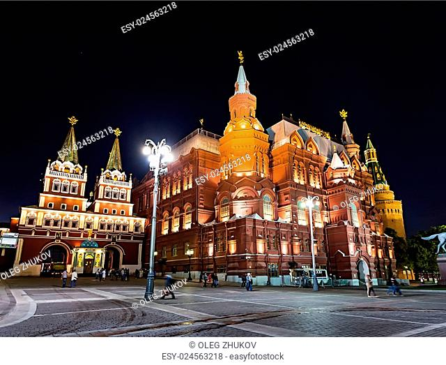 Beautiful and Famous Night view of Moscow near the Kremlin Palace