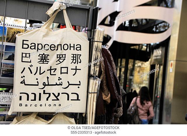 Barcelona bag, souvenir street shop. Passeig de Gracia, Barcelona, Catalonia, Spain