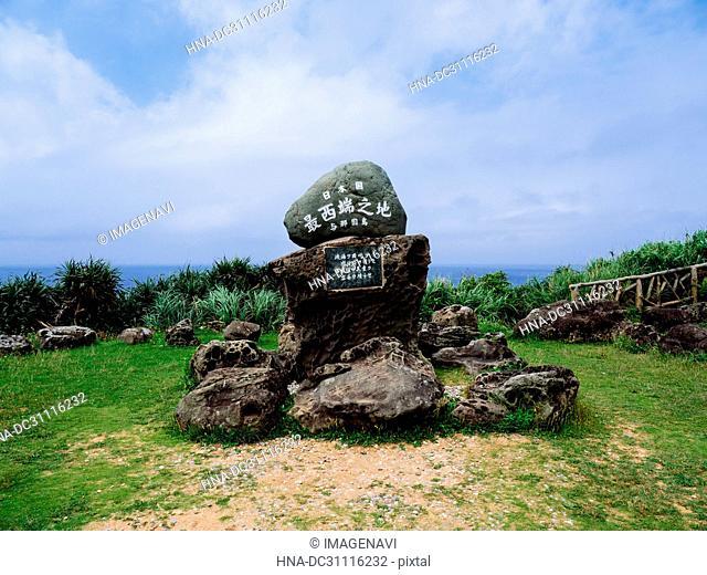 Yonaguni Island, Okinawa Prefecture, Japan