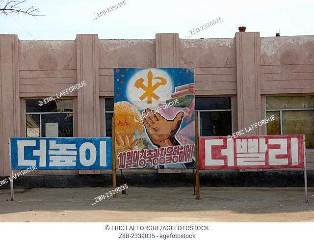 Propaganda Billboard, East Sea Area, North Korea