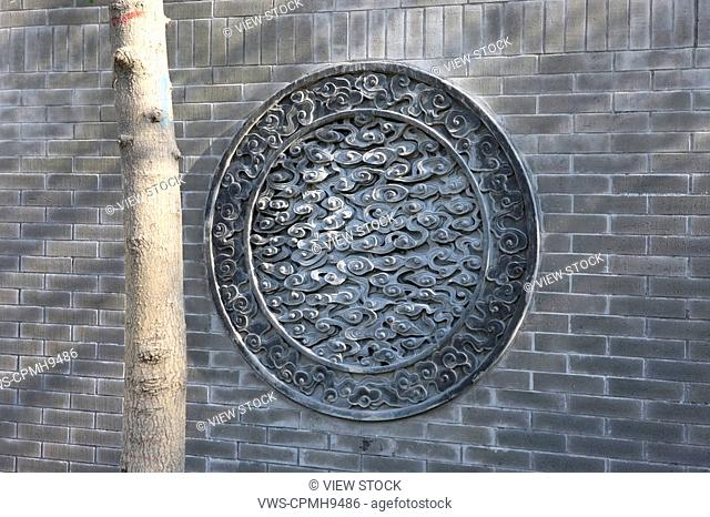 Carving On The Wall,Beijing,China