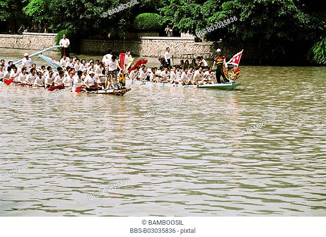Boats going to dragon boat race, Fuzhou City, Fujian Province, People's Republic of China