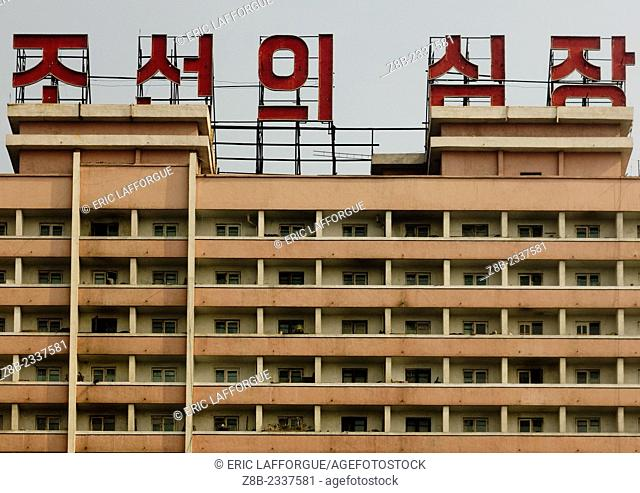 Building In Pyongyang, North Korea