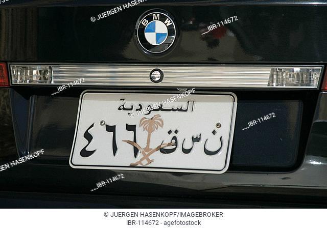 Arabic number plate, Dubai City, United Arab Emirates