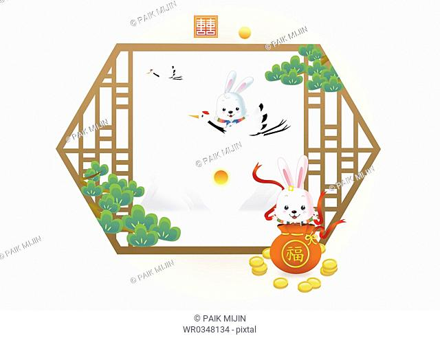 greeting about new year's day in lunar calendar