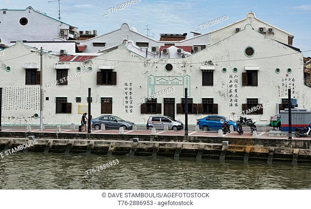 The historic Heeren House off of Jonker Street, Malacca, Malaysia