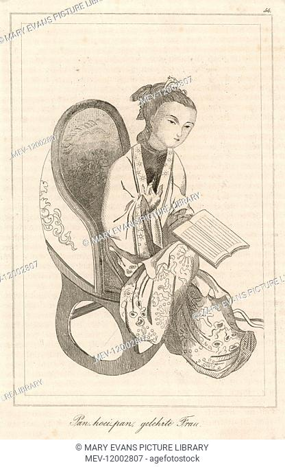Pan Chao (Ban Zhao) - Chinese writer and historian