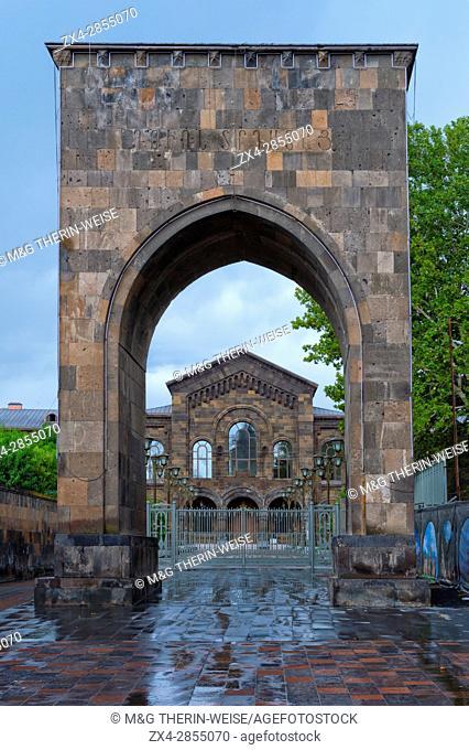 Echmiadzin Cathedral, Vatican of the Armenian Apostolic Church, Yerevan, Armavir Province, Armenia, Caucasus, Asia, Unesco World Heritage Site