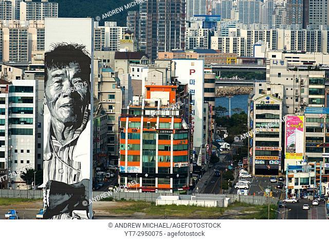 Urban landscape at Gwangan, Pusan, South Korea