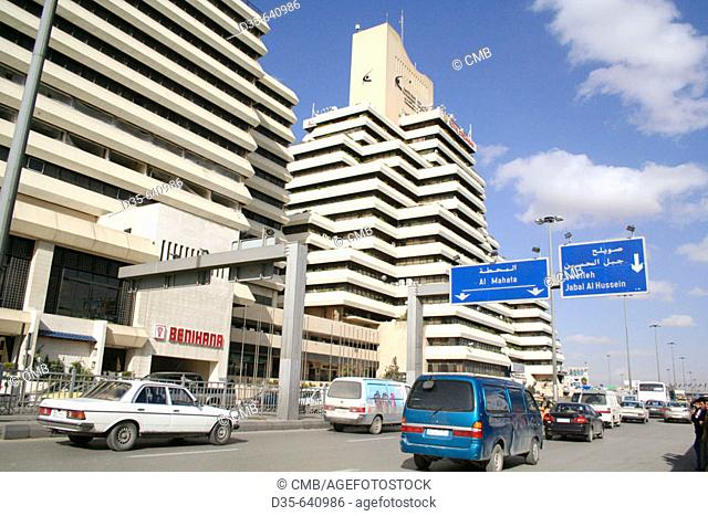 Housing bank complex, world trade center and flagpoles, Queen Noor Rd., Al-Abdali, Amman, Jordan