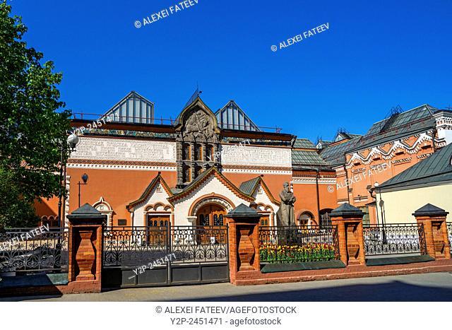 Tretyakov Gallery, fine art museum in Moscow, Russia