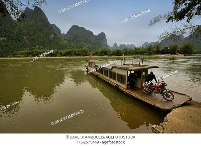 Ferry crossing on the Li River at Xingping, Guangxi Autonomous Region, China