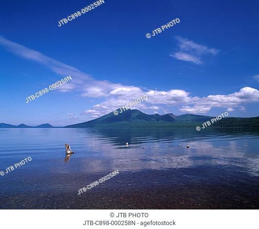 Blue sky Clouds Mountain Green Lake Shikotsu Bifuei Hokkaido Japan