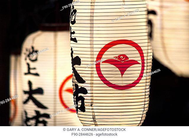 Row of paper lanterns at Oeshiki Festival Daibo HongyojiTemple in Ikegami, Tokyo, Japan