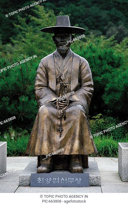 Statue Of Choi Yang-eop,Baeron Holy Ground,Jecheon,Chungbuk,Korea