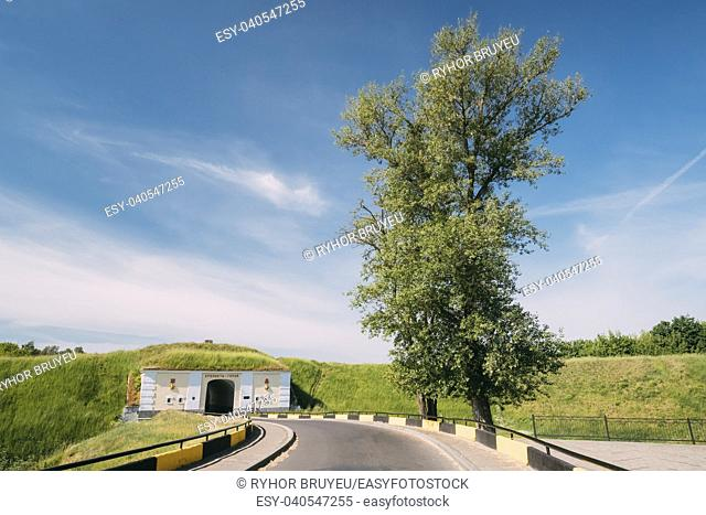 Brest, Belarus. The Northern Gates Of The Brest Fortress In Sunny Summer Day. Brest Hero-fortress Was The First Outpost In The Attack Of The Fascist Nazi...