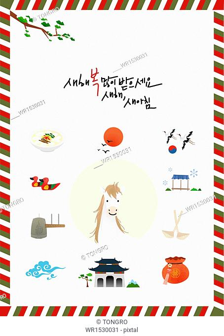 a card template wishing happy new year 2014