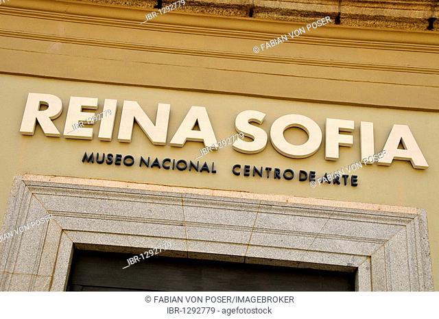Entrance of the museum Centro de Arte Reina Sofía, Madrid, Spain, Iberian Peninsula, Europe
