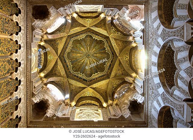 Dome above the Maqsura of the Great Mosque, Cordoba, Region of Andalusia, Spain, Europe