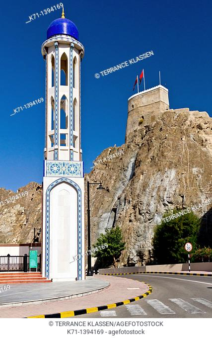 The Al Khawr Mosque in front of the Al Mirani fort in Muscat, Oman