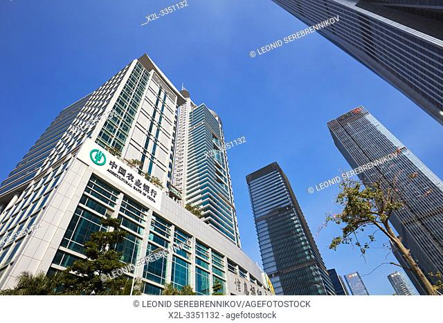 Agricultural Bank of China and other high-rise buildings in Futian Central Business District. Shenzhen, Guangdong Province, China