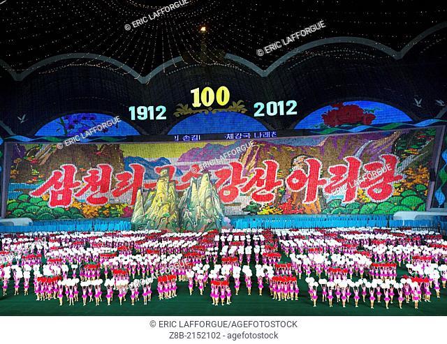 Arirang Mass Game In May Day Stadium, Pyongyang, North Korea